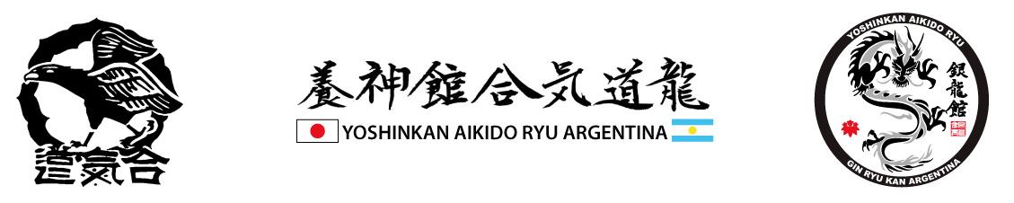 Gin Ryu Kan – Aikido Yoshikan Argentina